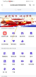 说明: C:\Users\ADMINI~1\AppData\Local\Temp\WeChat Files\3f276e557cb4545b3fc512b036ef259.png