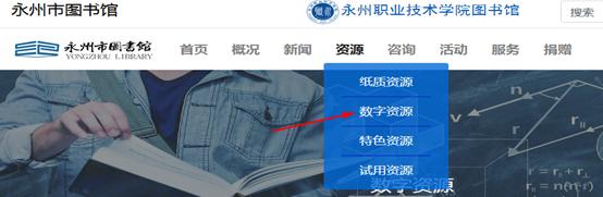 说明: C:\Users\ADMINI~1\AppData\Local\Temp\WeChat Files\a16a57d094f1ab691395a161fb1277f.png
